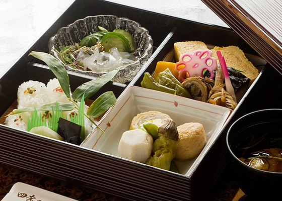 Japanese Bento Breakfast